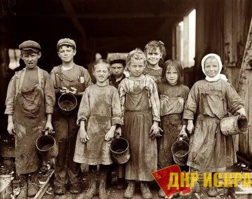 Дети-пролетарии, Российская Империя