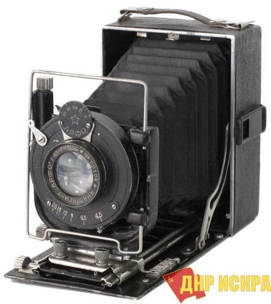 Артель «Фото-Труд» (отделение фирмы «ЭФТЭ», позже — отдельная артель «Арфо») выпускала первые советские серийные фотоаппараты