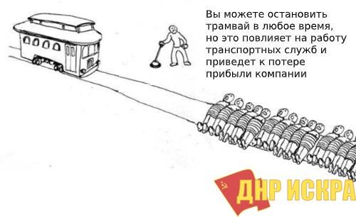 Задачка с трамваем