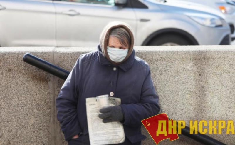 Коронавирус сделает свое черное дело: Россию ждет обрушение пенсионной системы