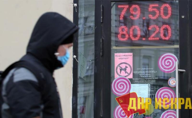 Карантин для нефти и рубля: Главное — не допустить массового мора и голода
