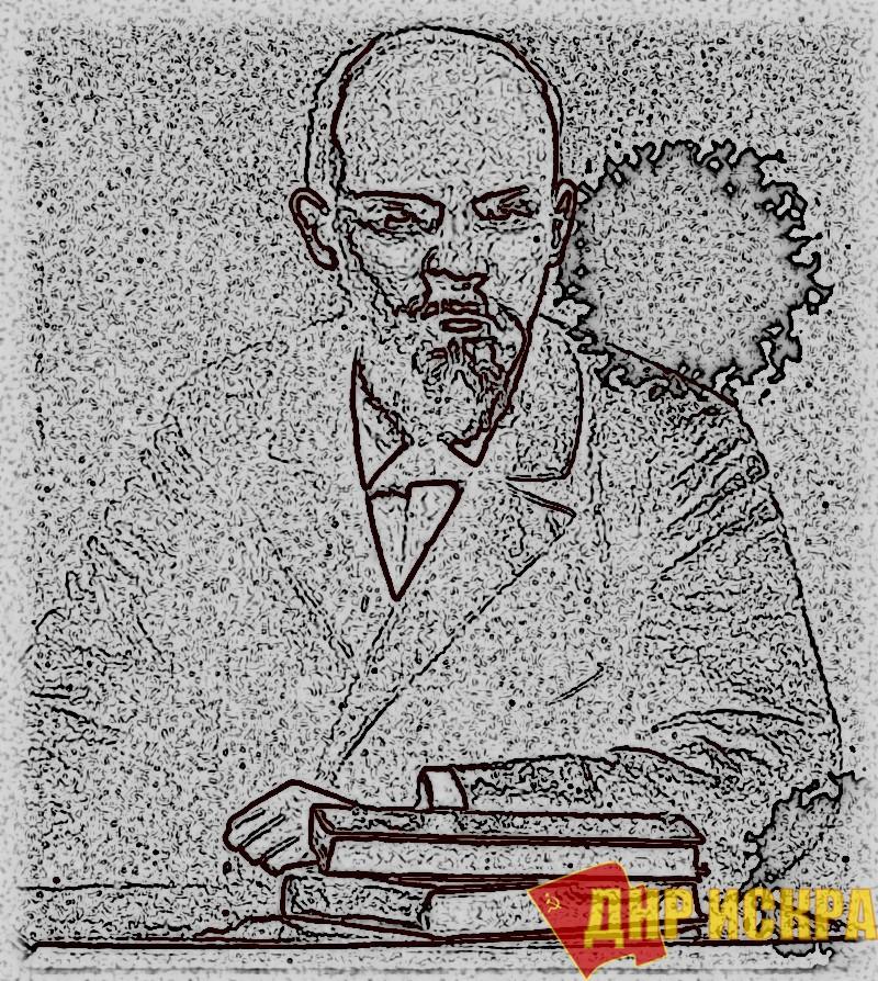 В. И. Ленин. Так закаляется сталь