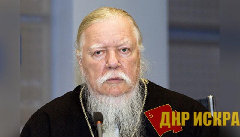 Протоиерей Димитрий Смирнов