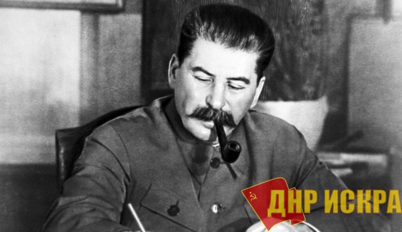 Марксист Сталин