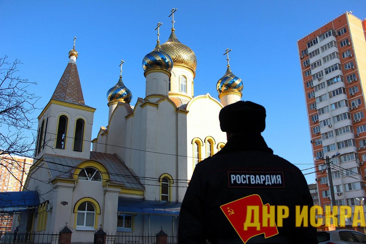 Лицо российской духовности