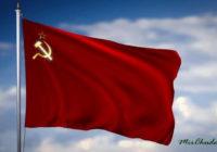 Знамя, флаг СССР