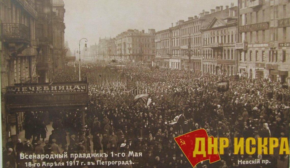 Партия большевиков и Советы: от Февраля к Октябрю. Часть вторая