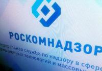 Роскомнадзор заблокировал сайт противников внесения поправок в Конституцию