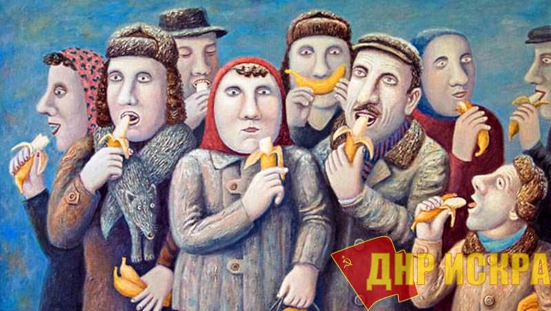 «Публицист.ру»: У нынешней России все признаки «банановой республики»