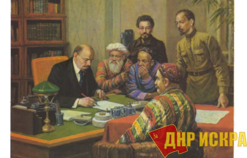 Ленин и нерусские народы России