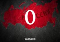 Сергей Обухов про «неконституционные» поправки в конституцию и Клишаса-Крашенникова как «коллективную Исинбаеву»