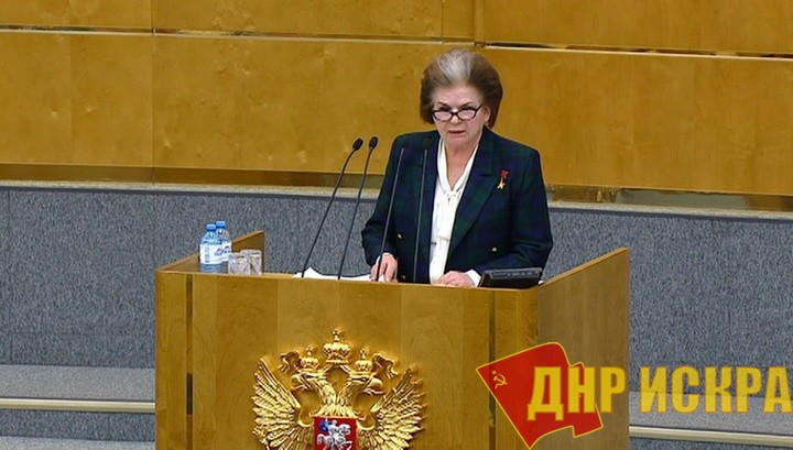 Терешкова заявила, что противники её поправки не любят страну. Путин — это Россия, Россия — это Путин