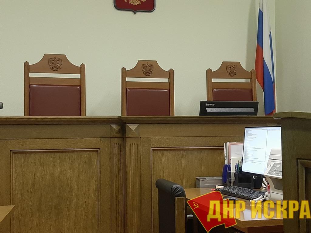Как Верховный Суд РФ «отменил» партию РОТ ФРОНТ