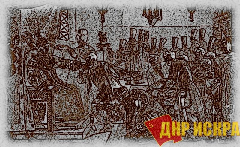 15 поправок в Конституцию РФ от
