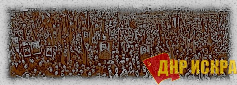 Великое прощание Советских людей с вождем большевицкой партии Иосифом Виссарионовичем Сталиным