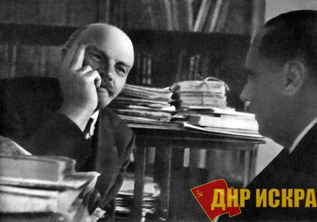 Беседа В.И. Ленина с Г. Уэллсом в кремлёвском кабинете