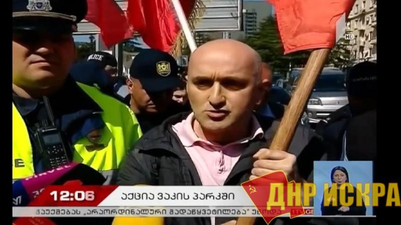 Новости КПА. Заяавление ЦK Kомпартии Aрмении