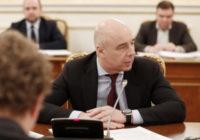 Великая депрессия по-русски: «Новую реальность» страна встретит со старыми лицами в правительстве