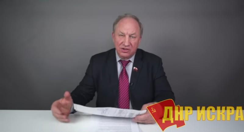 Валерий Рашкин об очередном обращении Путина: Нас продолжают