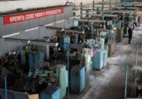 Украина: Завод или Мустафа?