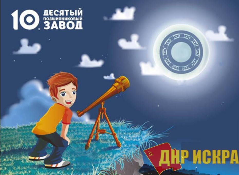 Ликвидируется ГПЗ-10. В Ростове ликвидируется одно из старейших предприятий Дона