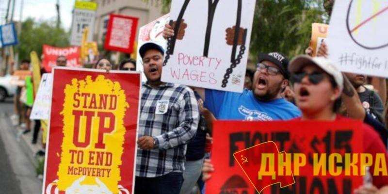 Рабочие Калифорнии вышли на забастовку