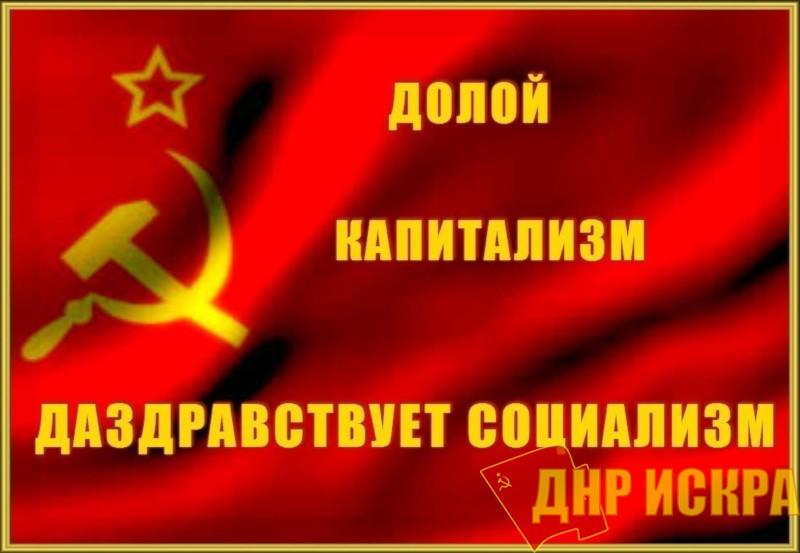 Никакой карантин не должен обнулить интересы трудящихся!