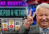 Простые числа. Будет ли в России дефолт?