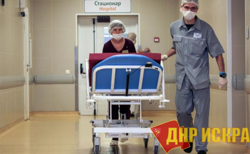 Дожить до июня: Спасут ли нас режим пропусков и лечение всех больных в общей палате