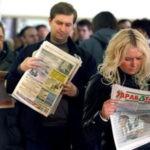 Рост числа безработных в России. Безработица может увеличиться в три раза