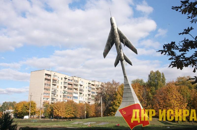 Город Красный Луч Луганской области