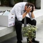 Кризис и ничего личного