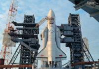 Остановлено финансирование единственного в Украине завода по производству ракетного топлива