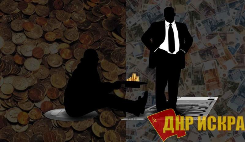 Что нужно для жизни: материальные блага или деньги?