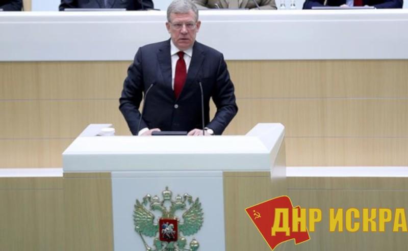 Кудрин знает главных воров России, но боится их назвать