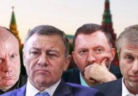 Народ России рассматривает действующего президента как защитника интересов олигархов