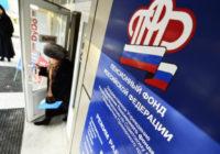 Коронавирус поможет пенсионной реформе добить стариков