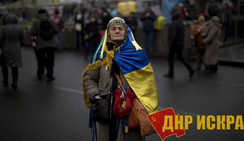 Вести с Украины. Власть вновь продемонстрировала, что она и глуха и слепа