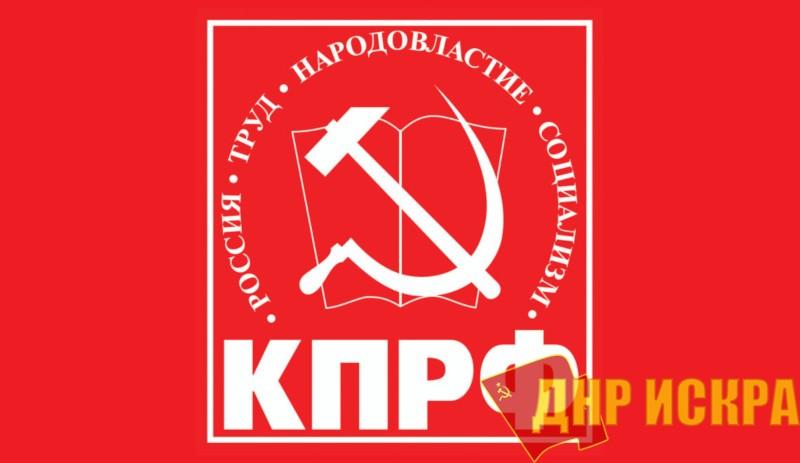 Из закрывшихся в Москве предприятий 30% уже никогда не возродятся. Заседание Бюро МГК КПРФ 14 апреля 2020 года