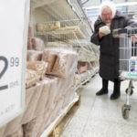 Пенсионная реформа: Стариков переведут на продуктовые карточки, пенсии повышать не с чего