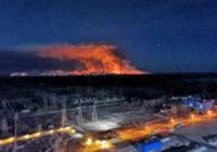 А Чернобыль всё горит…