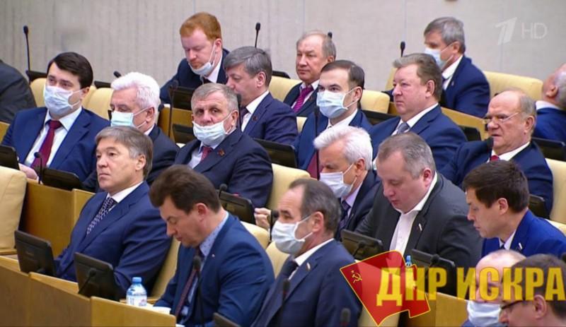 COVID-19: Госдума экстренно принимает пакет антикризисных законов