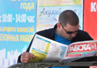 Пандемия – не причина, а следствие. В России растет количество безработных