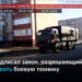 Службе ФСО дали право применять оружие и боевую технику
