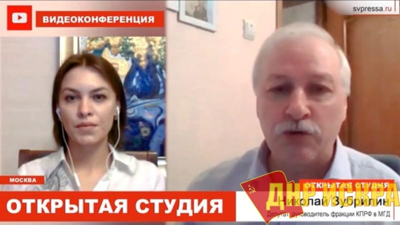Николай Зубрилин: «Гнать поганой метлой «реформаторов» с экранов телевидения!»