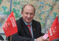 Валерий Рашкин: «Народ вышел против путинской «самоизоляции»»
