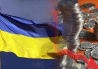 Вести с Украины. Ни малейших позитивных сигналов от экономики