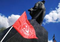 В Донецке прошла акция «Красная гвоздика — Ленину»