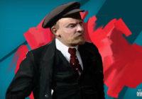 Доклад ЦК РКРП к 150-летию В.И. Ленина