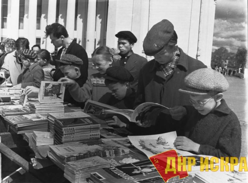 Вернём ли России звание самой читающей страны в мире?!